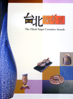 Cover-The Third Taipei Ceramics Awards