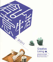 Cover-2011 Creative Living: A Selected Exhibition of New Ceramic Works