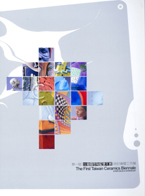 Cover-The First Taiwan International Ceramics Symposium