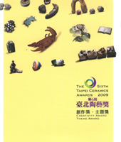 Cover-The Sixth Taipei Ceramics Awards